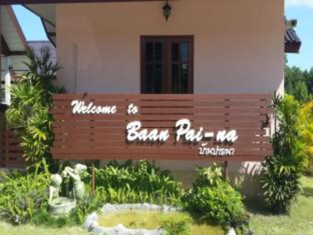 More about Baan Pai-Na