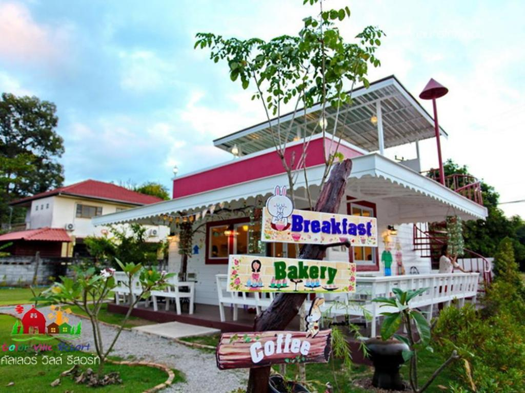 Coffee shop The Color Ville Resort