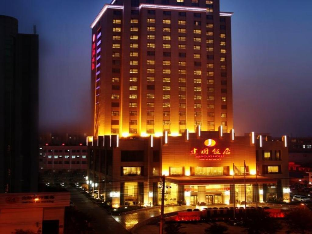 More about Yuncheng Jianguo Hotel