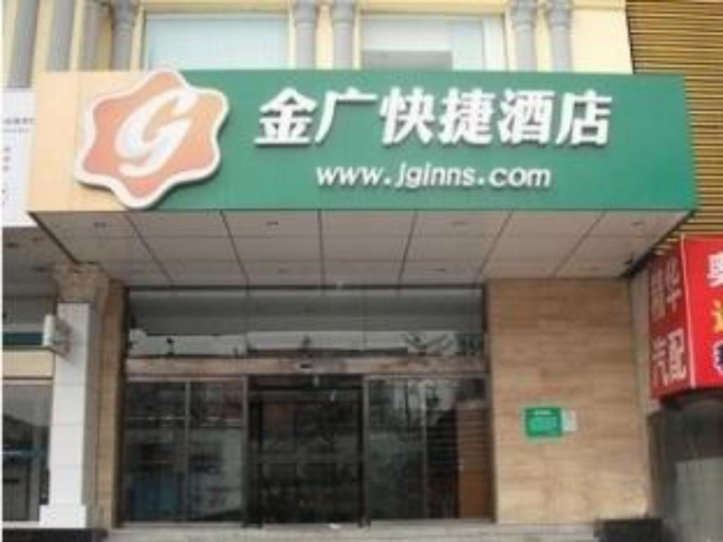 More about Goldmet Inn Taiyuan Nanneihuan Street Branch