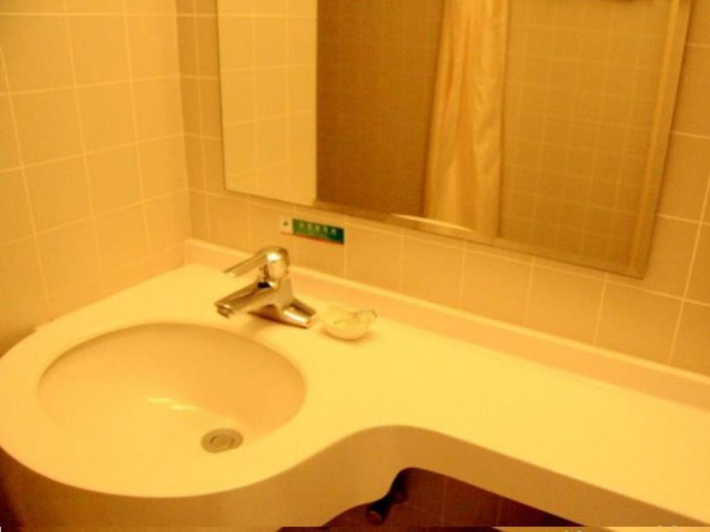 Single A - Bathroom Jinjiang Inn Huaian West Huaihai Road