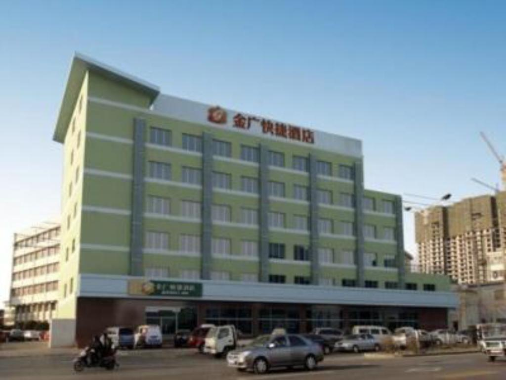 More about Goldmet Inn Taiyuan Exhibition Center