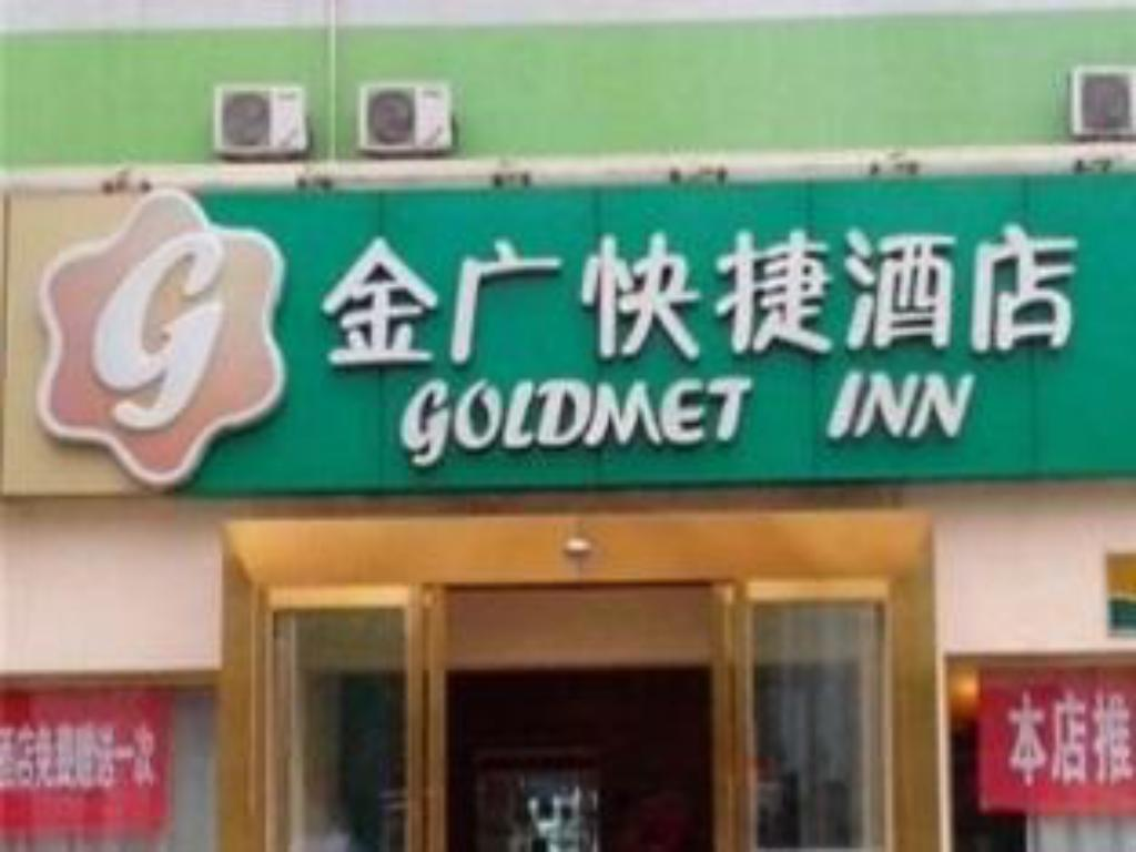 Goldmet Inn Taiyuan Yingbin Station