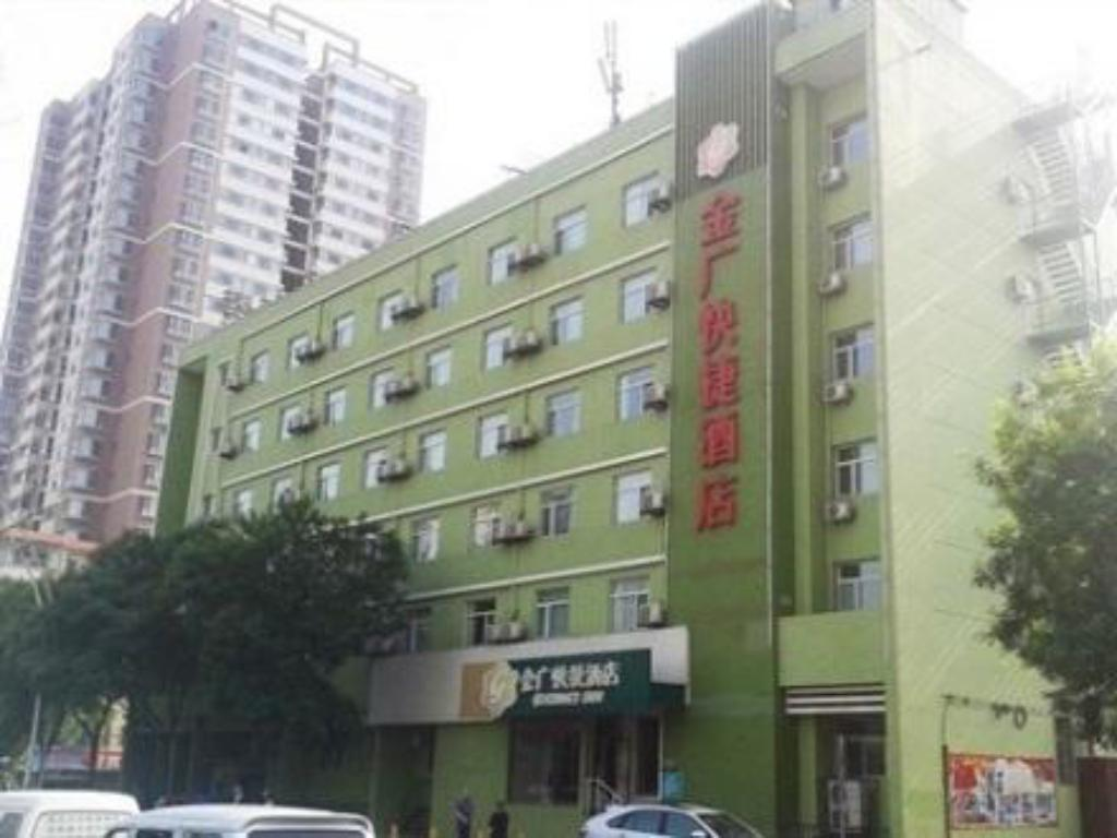 Goldmet Inn Taiyuan Changfeng Street Branch