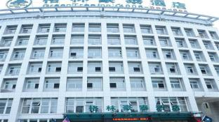 GreenTree Inn Xuancheng South Zhaoting Road Business Hotel