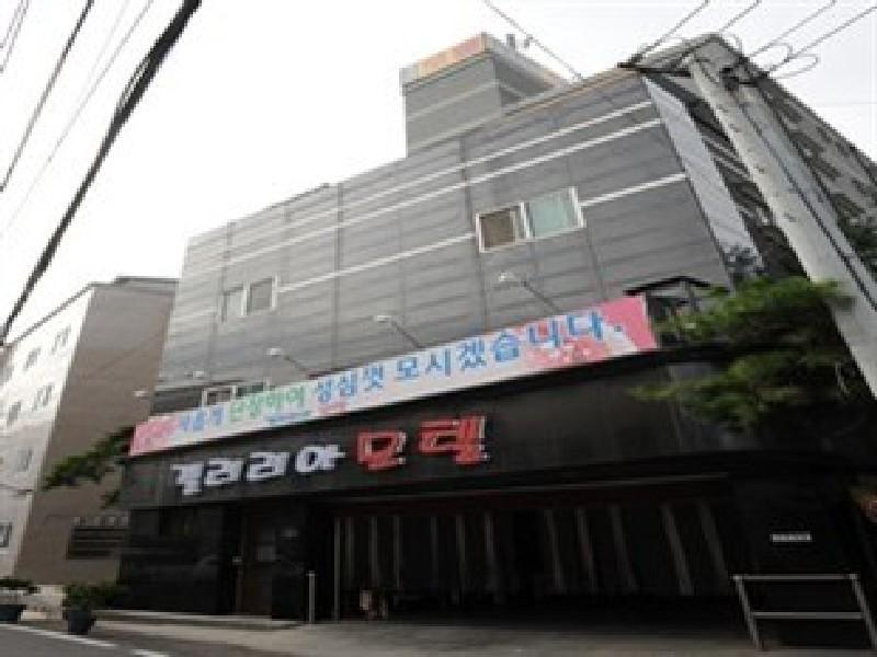 goodstay galleria motel in andong si room deals photos reviews rh agoda com