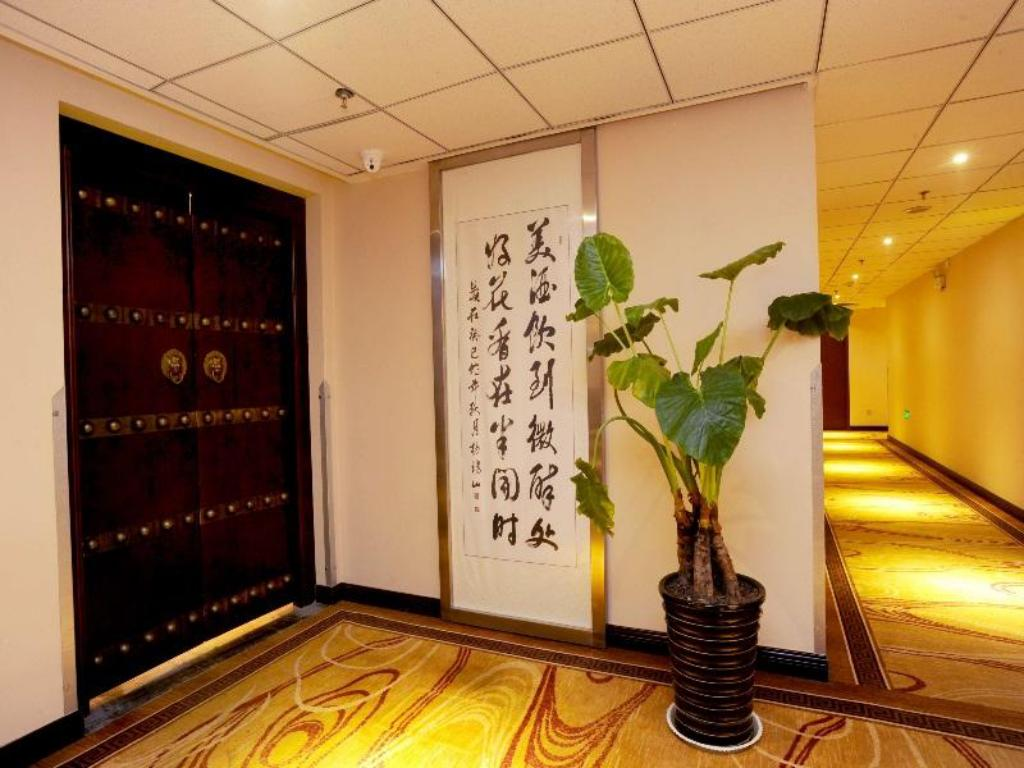 Interior view Xian Minxing Boutique Hotel