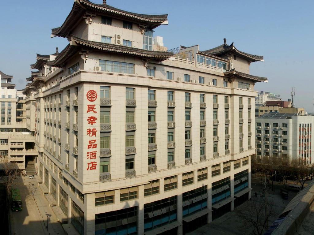 More about Xian Minxing Boutique Hotel