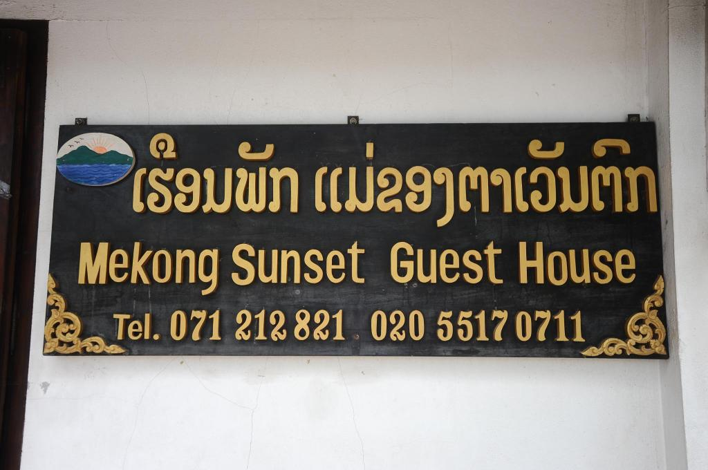 Lobby Mekong Sunset Guest House