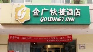 Goldmet Inn Taiyuan Wuyi Road