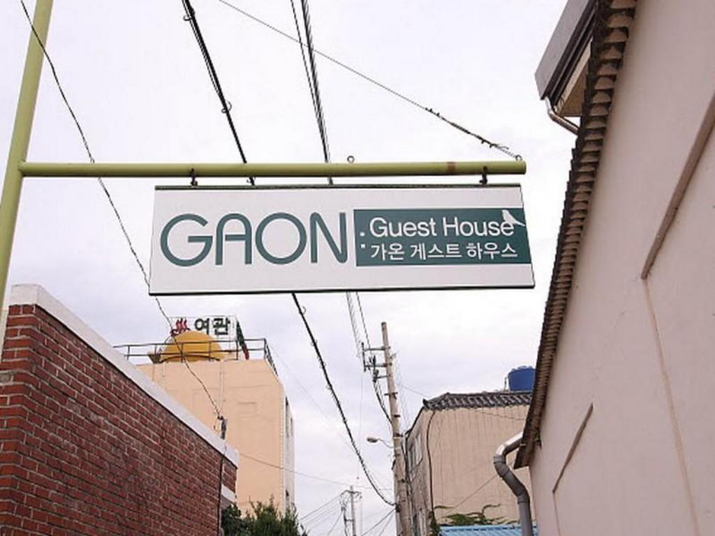 Entrance Gaon Guesthouse