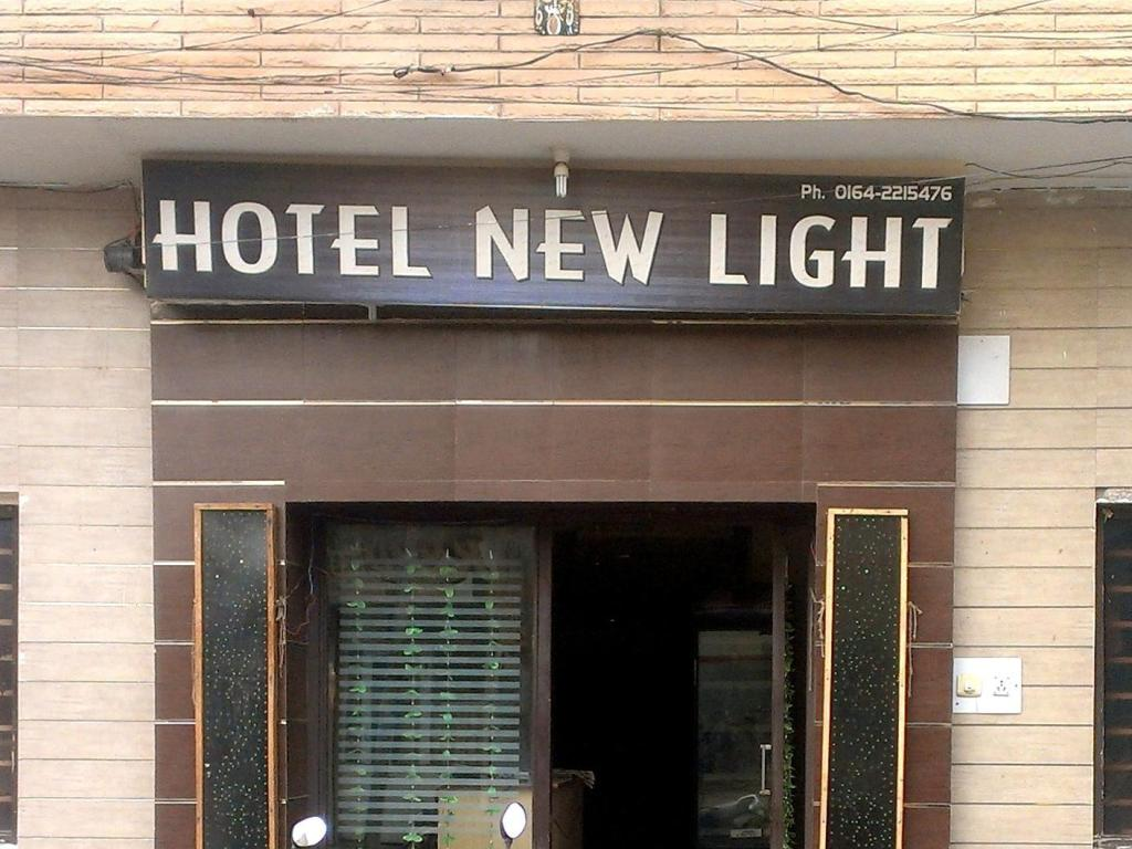 Hotel New Light