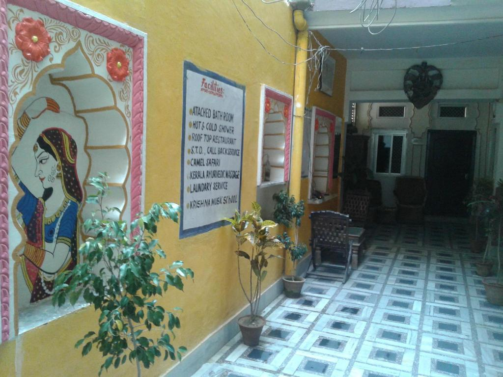 Entrance Priya Guest House