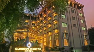 Glorious Monywa Hotel