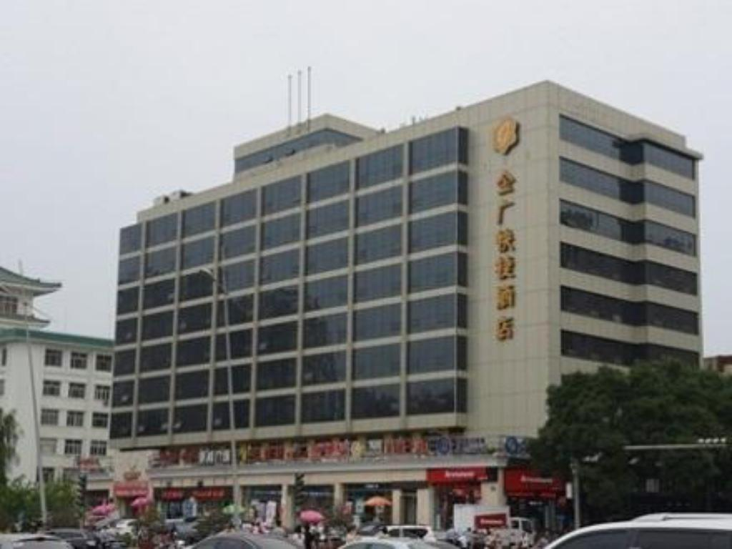 More about Goldmet Inn Taiyuan Dananmen Branch