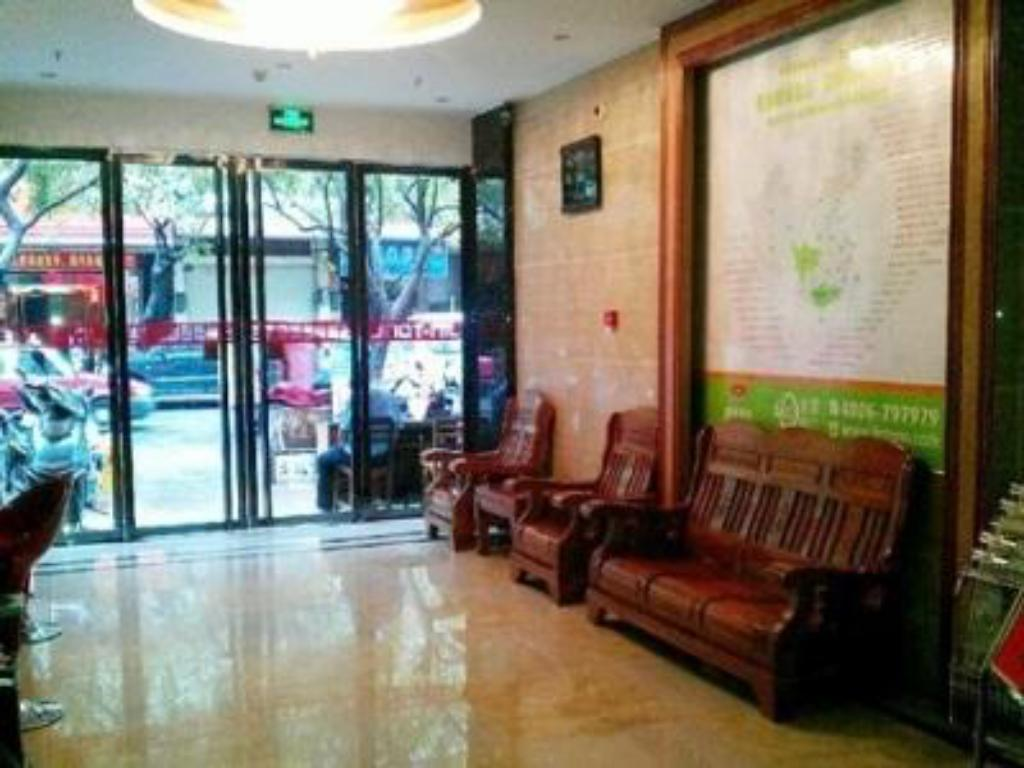 Interior view Jintone Hotel Yulin Central Bus Station Branch