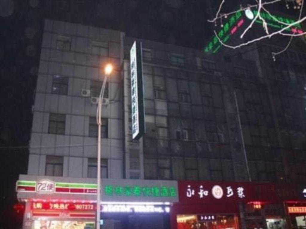 Viesnīcas āriene Green Tree Inn Taizhou the First Department Store Shopping Center Hotel