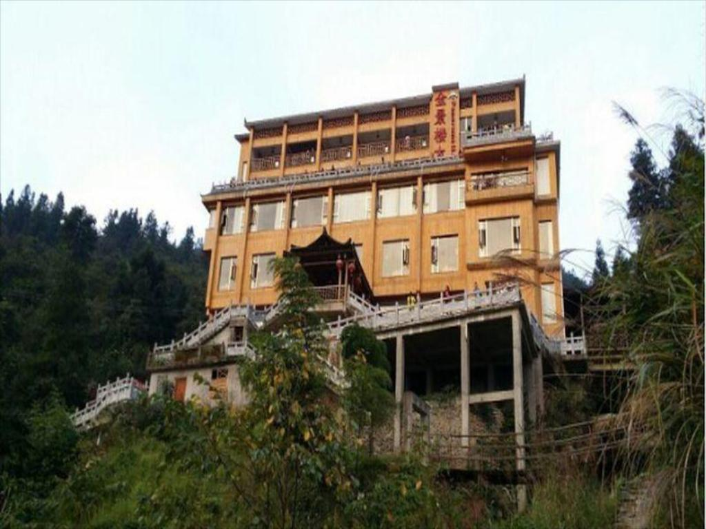 More about Longji Panorama House Hotel