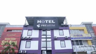 10 Best Ipoh Hotels Hd Photos Reviews Of Hotels In Ipoh