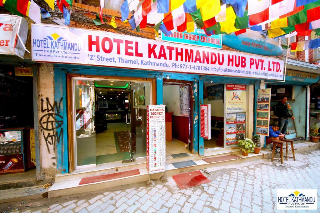 More about Hotel Kathmandu Hub Pvt Ltd