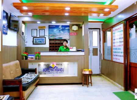 Reception Hotel Kathmandu Hub Pvt Ltd
