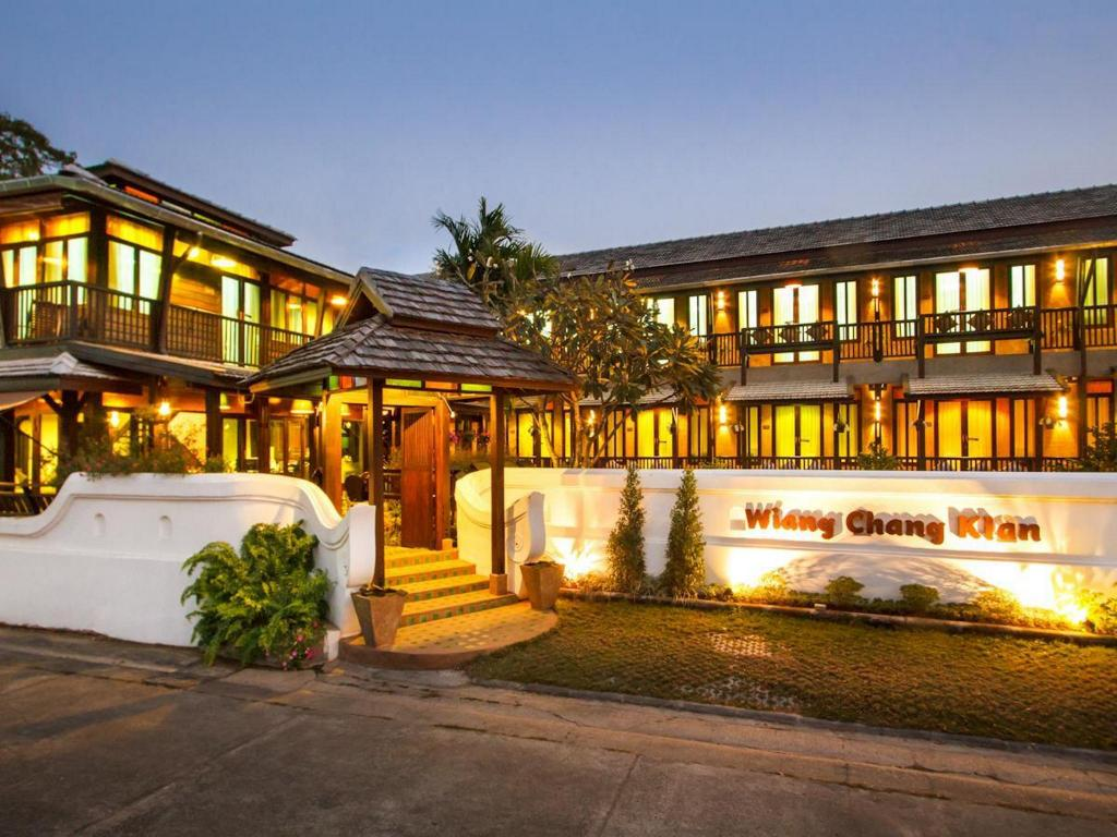 Meer over Wiang Chang Klan Boutique Hotel