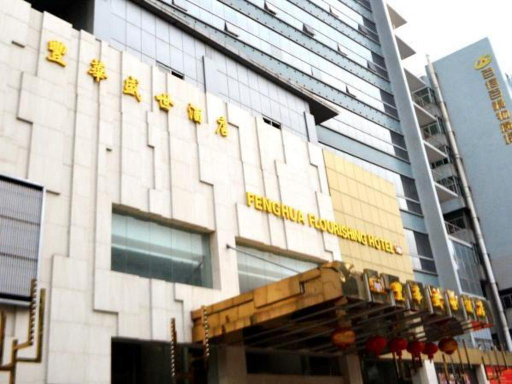 More about Fenghua Flourishing Hotel