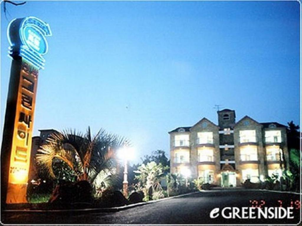 See all 23 photos Greenside Pension