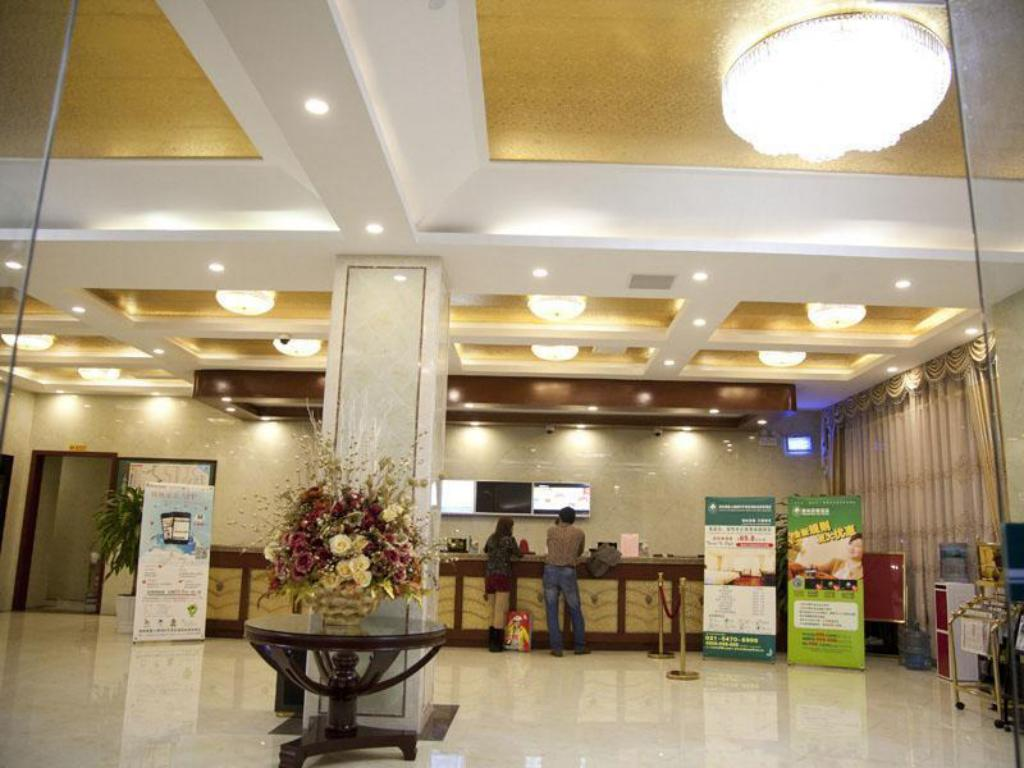 Lobby GreenTree Inn Shanghai Minhang Development Zone Subway Station Business Hotel