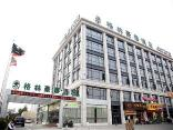 GreenTree Inn Shanghai Minhang Development Zone Subway Station Business Hotel