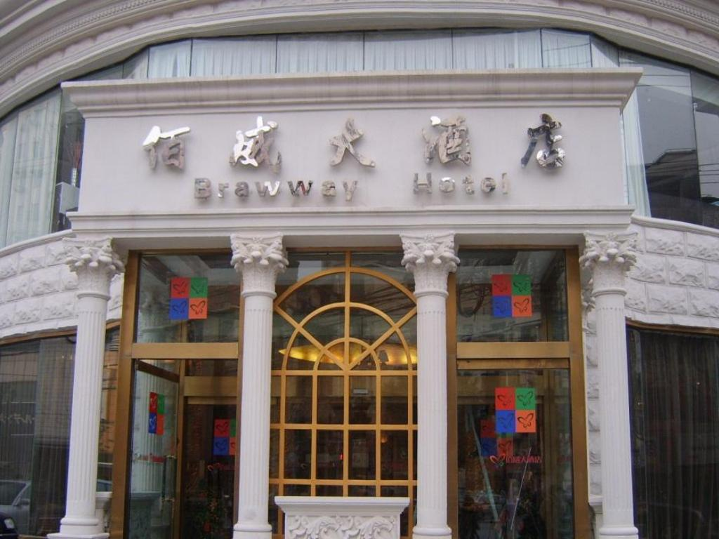 More about Brawway Hotel