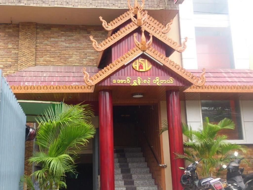 More about Aung Shun Lai Hotel