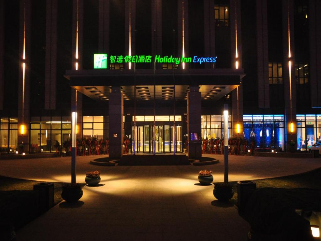 Holiday Inn Express Beijing Yizhuang