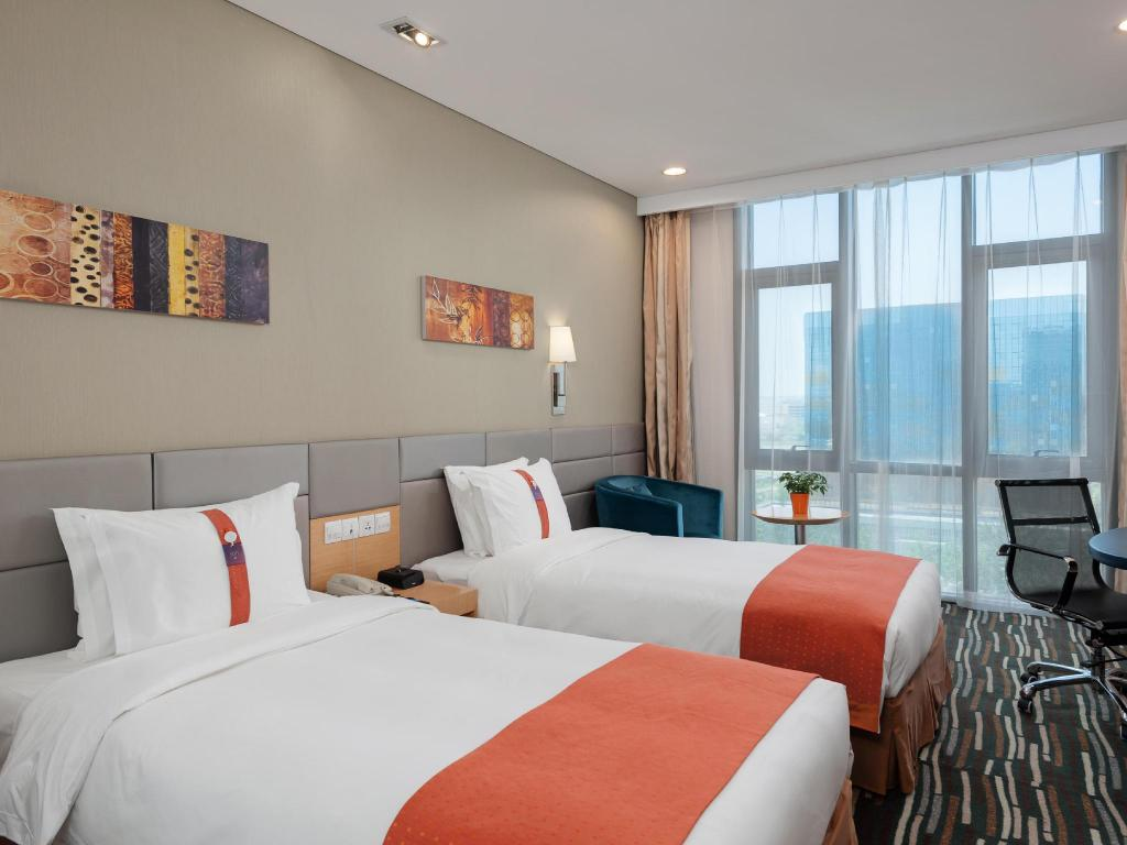 See all 22 photos Holiday Inn Express Beijing Yizhuang
