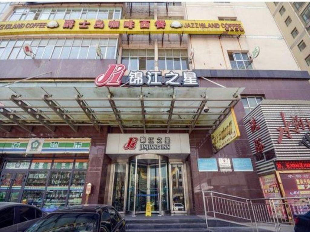 Jinjiang Inn Xining Wusi West Road (Jinjiang Inn Wu Si West Road Xinning)
