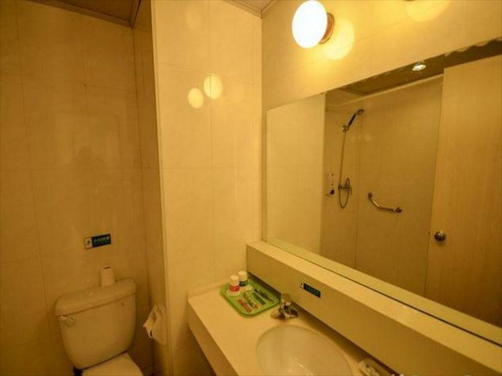 Baño Jinjiang Inn Xining Wusi West Road (Jinjiang Inn Wu Si West Road Xinning)