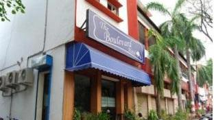 The Boulevard Hotel