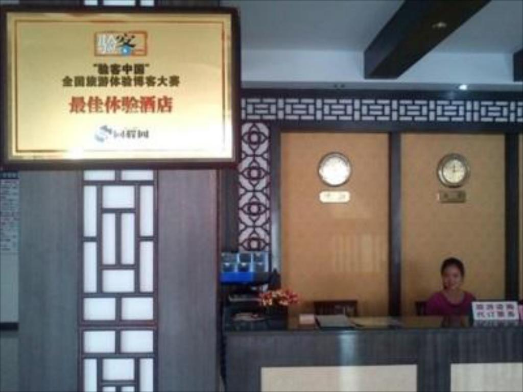 Interior view Guilin Muslim Hotel