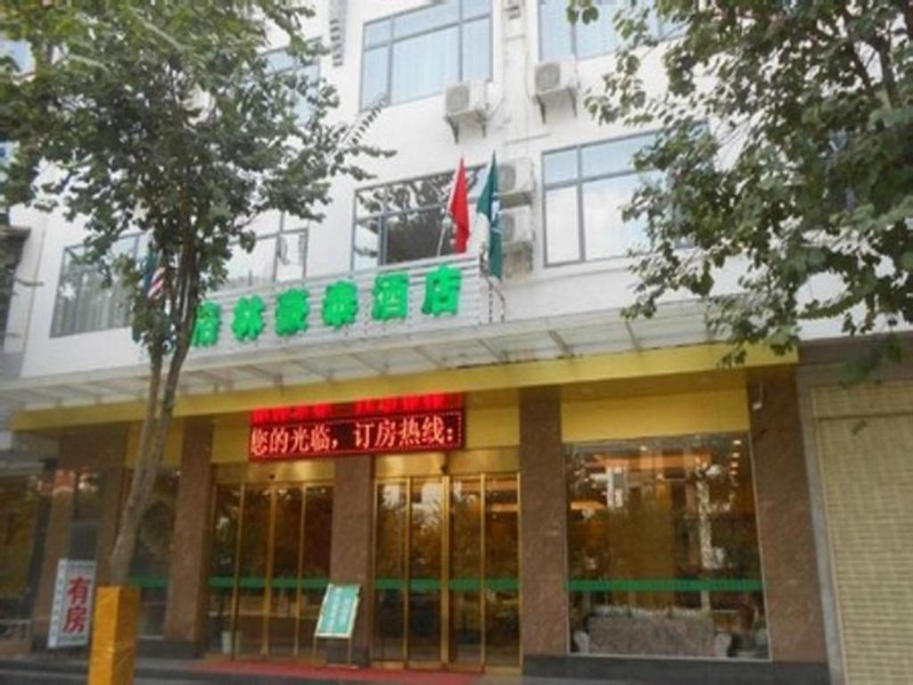 Green Tree Inn Yangshuo Shima Road Branch