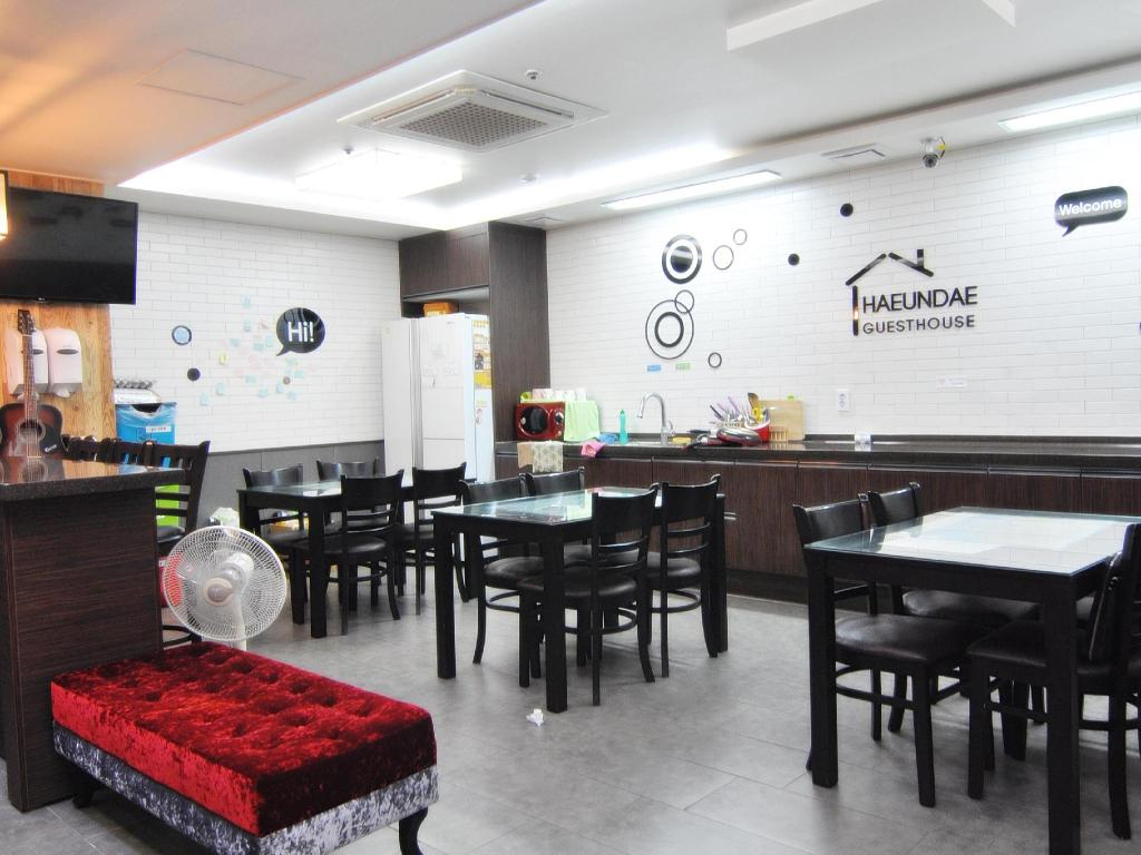 More about Haeundae Guesthouse