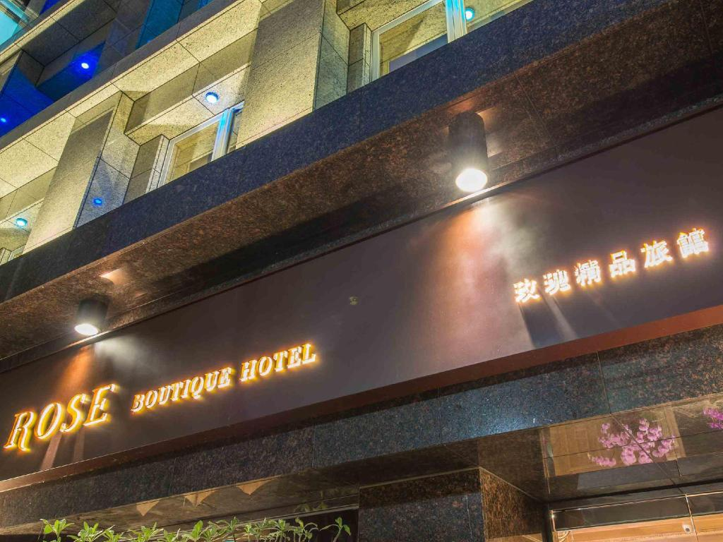 Экстерьер Rose Boutique Hotel