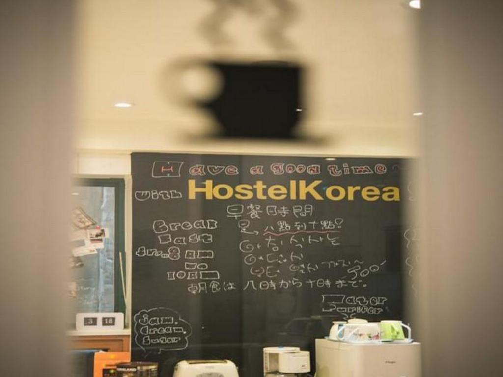 Interior view Hostel Korea Original Guesthouse