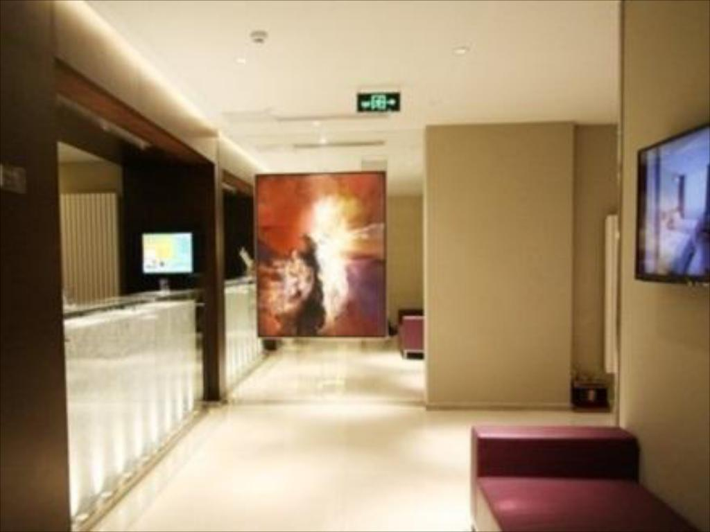 Lobby Goldmet Inn Weihai Haibin South Road