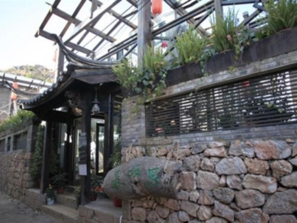 More about Lijiang Zuixiangsi Inn