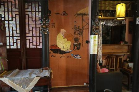 大厅 MyWay朱家角水乡音乐客栈 (Myway Boutique Hostel in ZhuJiaJiao Ancient Town)