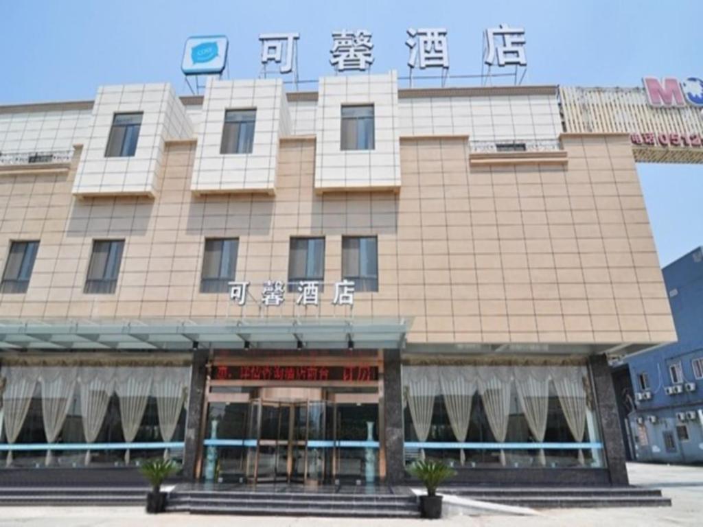 More about Suzhou Cosy Hotel