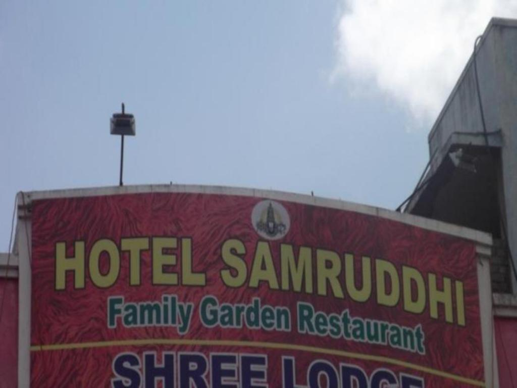 Entrance Hotel Samruddhi Inn & Shree Inn Lodge