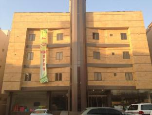 Makarim Raseel Hotel and Suites