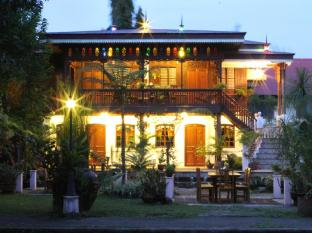 Sulyap Bed & Breakfast – Casa de Alitagtag Boutique Hotel