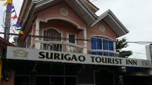 Surigao Tourist Inn